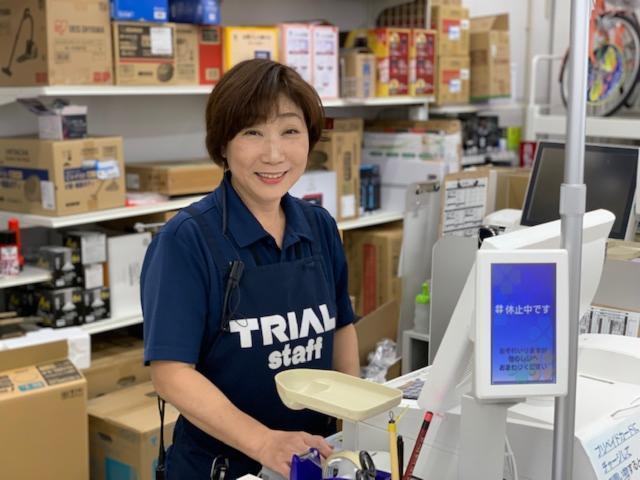 スーパーセンタートライアル(TRIAL)関店の画像・写真