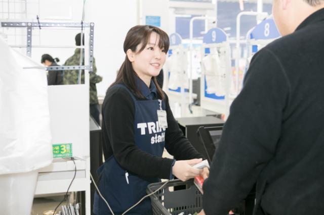 スーパーセンタートライアル(TRIAL) 北茨城店の画像・写真