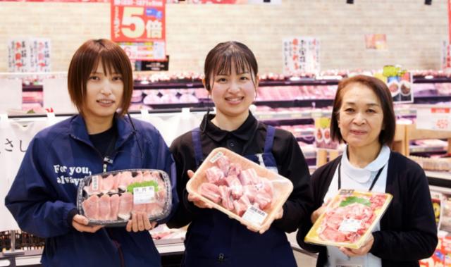 スーパーセンタートライアル(TRIAL) 二島店の画像・写真