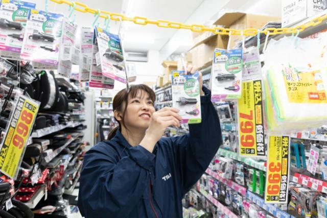 スーパーセンタートライアル(TRIAL) 田川店の画像・写真