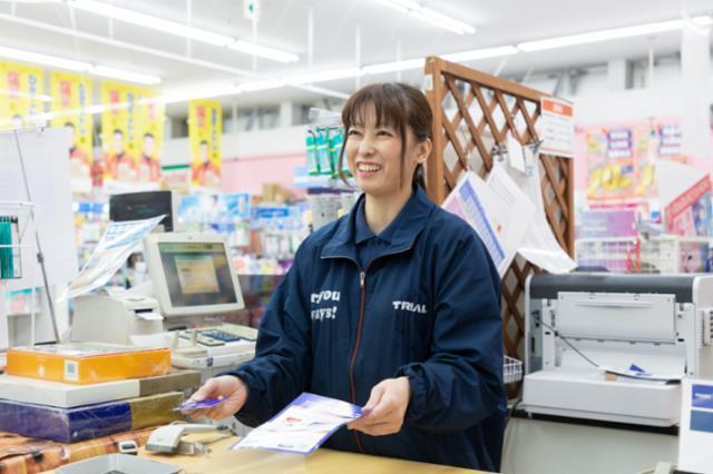 スーパーセンタートライアル(TRIAL) 八戸店の画像・写真