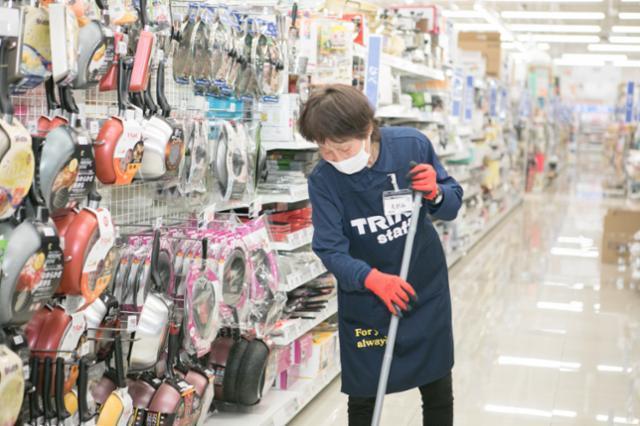 スーパーセンタートライアル(TRIAL) 笠懸店の画像・写真